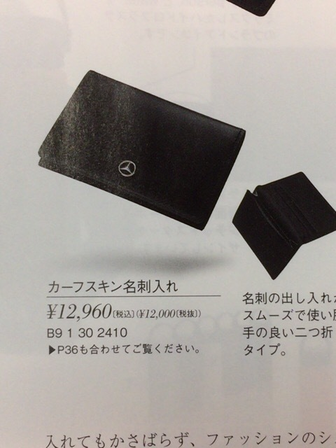 IMG_7861.JPG